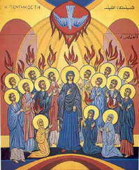Pentecost1.jpg