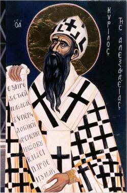 St Cyril of Alexandria.jpg