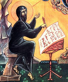 St Ephrem.jpg