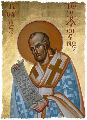 St John Chrysostom.jpg