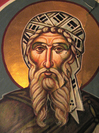 St John of Damascus.jpg