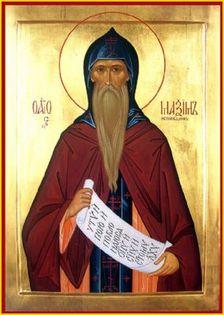 St Maximus.jpg