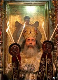 Thumbnail image for Greek Orthodox Patriarch Theofilos III.jpg