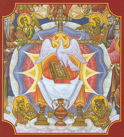 Thumbnail image for Icon of the Paraclete.jpg