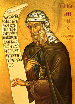 St John of Damascus2.jpg