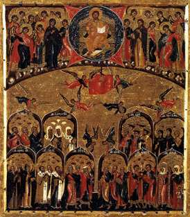 Synaxis of All Saints.jpg