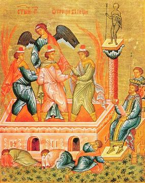Holy Youths in fiery furnace.jpg
