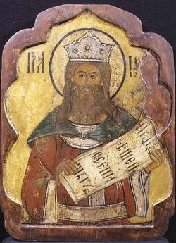 King David Ukrainian icon.jpg