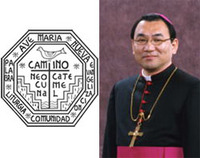 Neocatechumenal Way Bishop Tarcisio Isao Kikuchi SVD_CNA_World_Catholic_News_1_14_11.jpeg