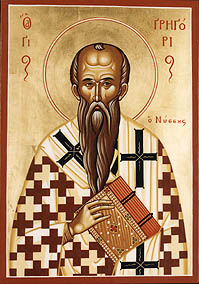 St Gregory of Nyssa4.jpg