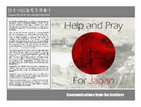 Help and Pray for Japan.jpeg