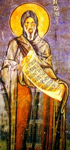 St Anthony of the Desert.jpg