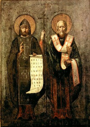 Sts Cyril and Methodius.jpg