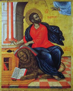 St Mark and Christ.jpg