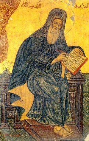 John the Damascene.jpg
