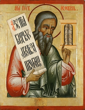 Thumbnail image for Ezekiel-icon.jpg