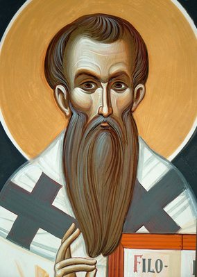 St Basil the Great detail.jpg