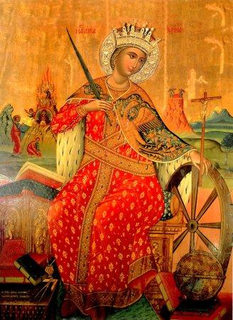 saint catherine of alexandria communio