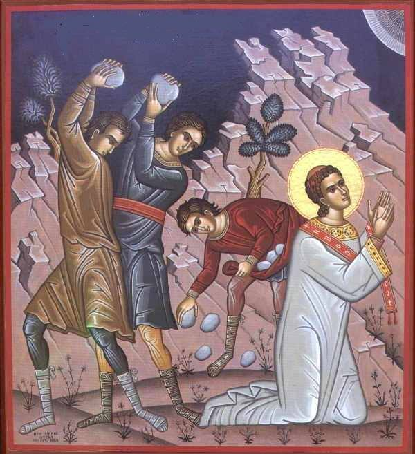 saint stephen Our mission statement we, the parishioners of st stephen parish, a roman catholic faith community,.