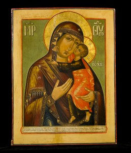 Holy Theotokos and child