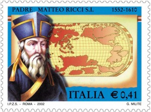 Matteo Ricci stamp