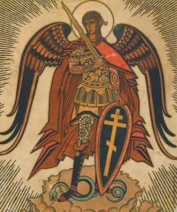 Archangel Michael Ivan Bilibin
