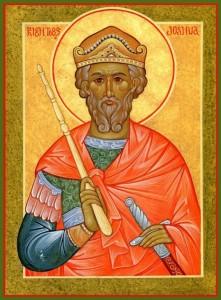 St Joshua