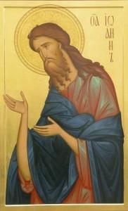 Prophet John the Baptist