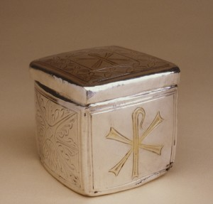 Eucharistic Box or Reliquary, silver, traces of niello; early 5th century; Kurin, Syria