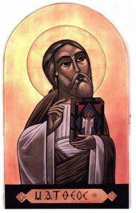 christ-holding-gospels