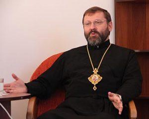 Ukrainian Patriarch 2017